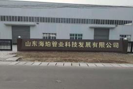 厂房实景-019
