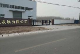 厂房实景-020
